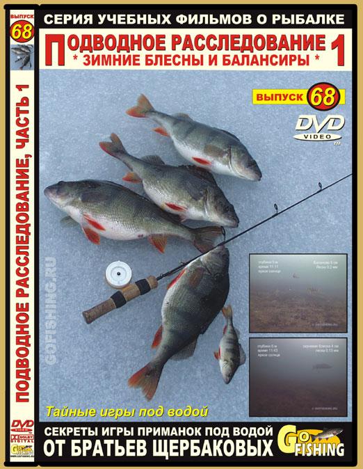рыбалка на поппер с братьями щербаковыми